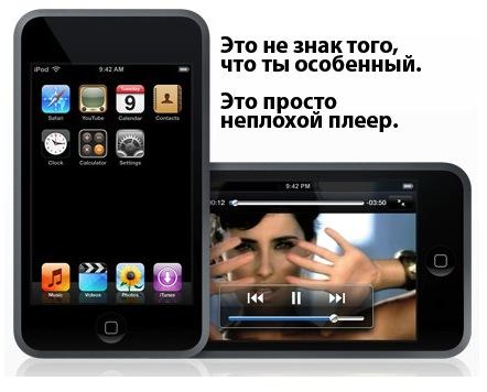 reklama_07