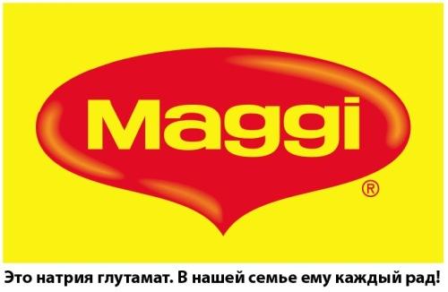 reklama_09