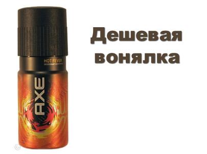reklama_16
