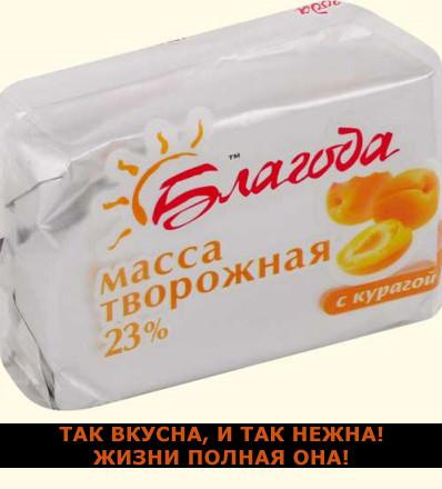 reklama_19