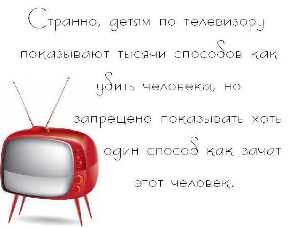 nablyudeniya-001