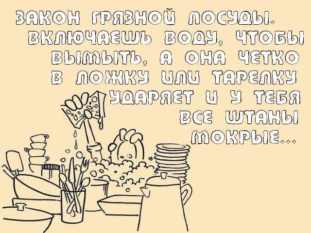 nablyudeniya-003