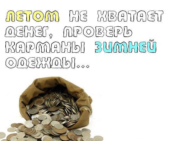 nablyudeniya-004