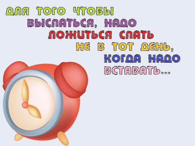 nablyudeniya-008