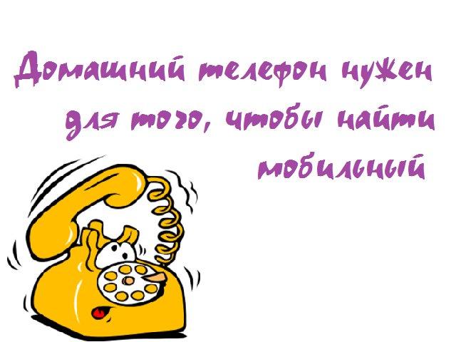 nablyudeniya-009