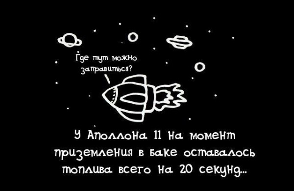 znaete-017