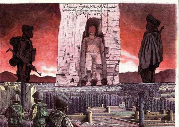 afgan_album_02