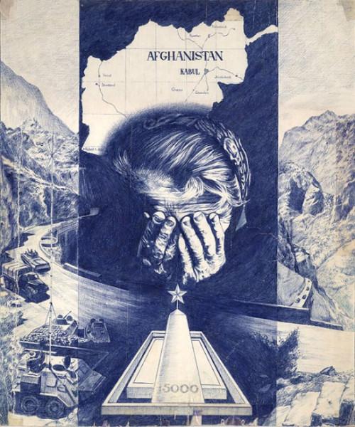 afgan_album_03