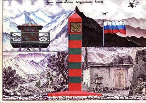 afgan_album_08