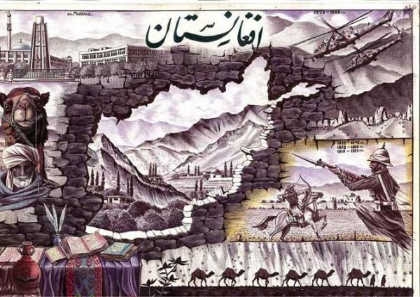 afgan_album_09