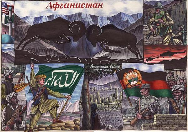 afgan_album_17