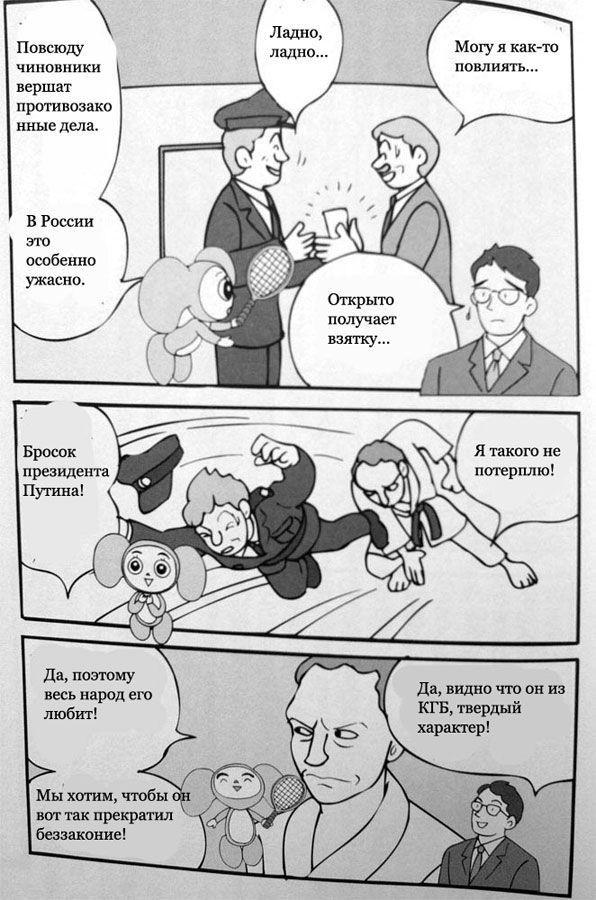 yaponiya-010