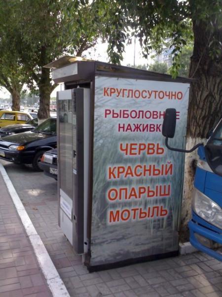Avtomat_03