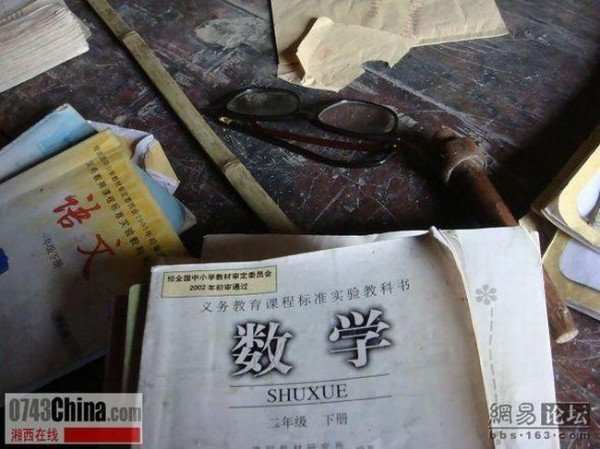 china_02