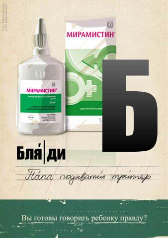 alfavit_02