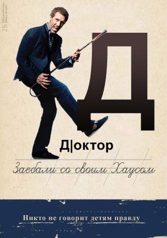 alfavit_04