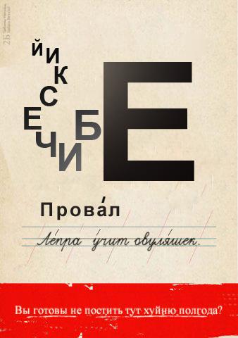 alfavit_05