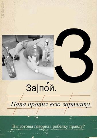 alfavit_07