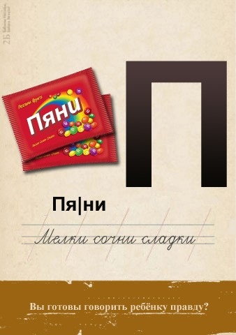 alfavit_15