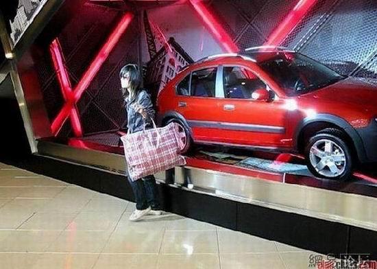 car_buy_1