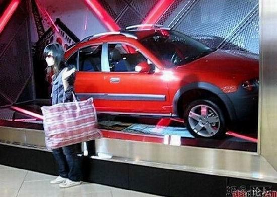 car_buy_3