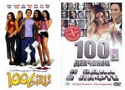 films_05
