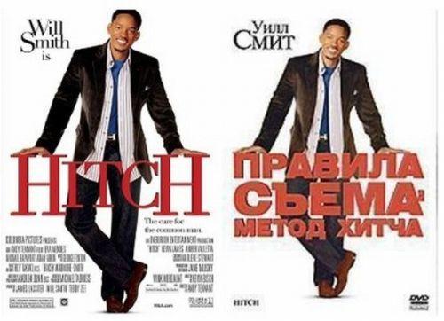 films_11