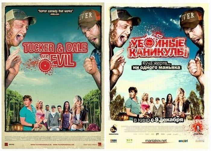 films_14