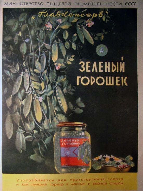 reklama-003