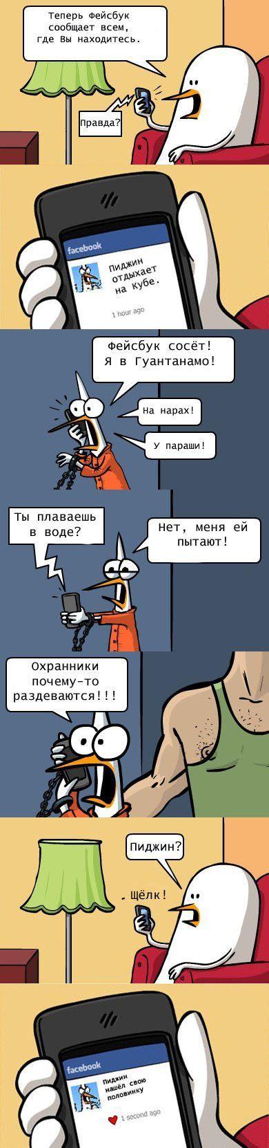 komiks-005