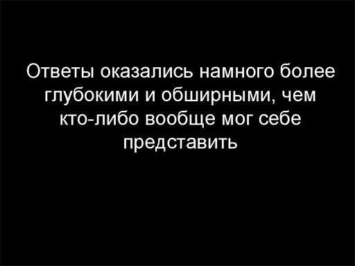 02_pozitiv_19041