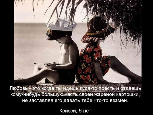 05_pozitiv_46515