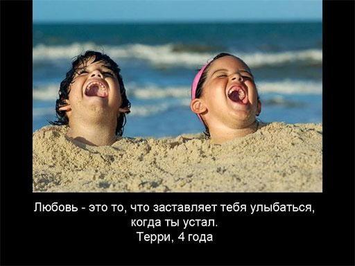 06_pozitiv_37850