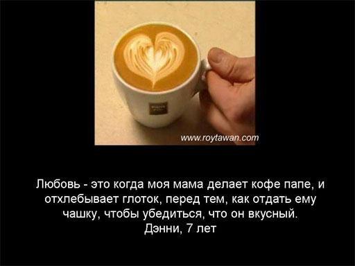 07_pozitiv_25751