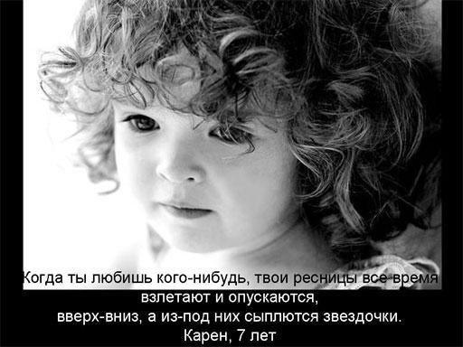 10_pozitiv_42012