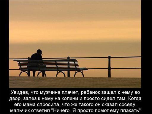 15_pozitiv_35391
