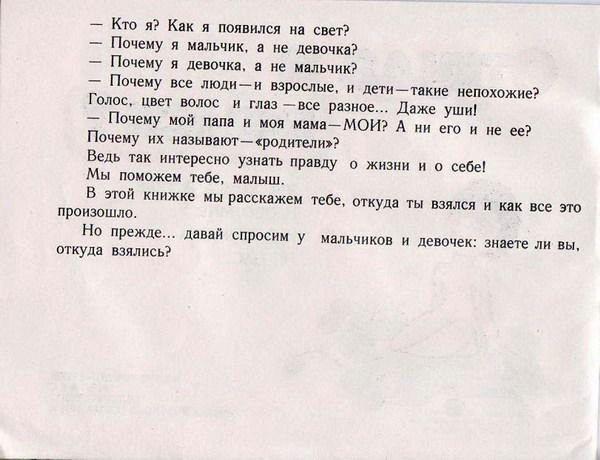 04_book_41740