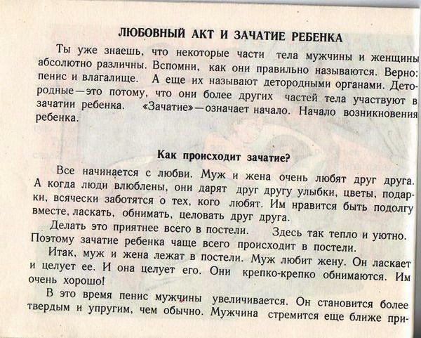 17_book_76426