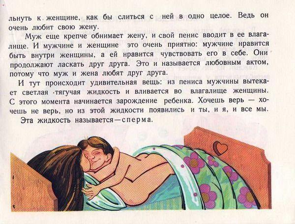 18_book_69136