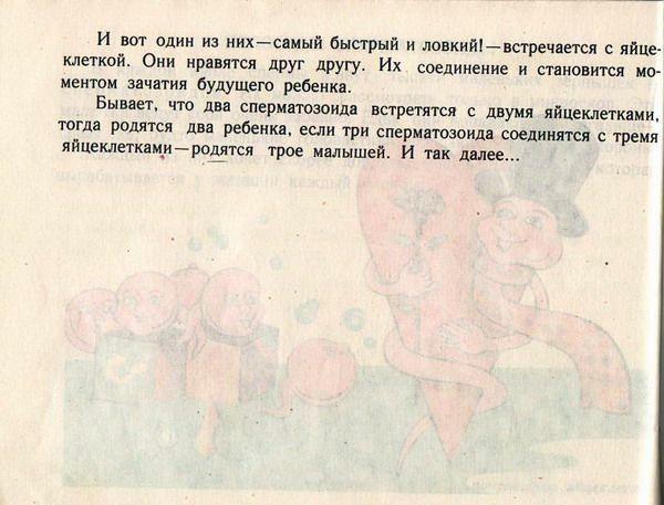 21_book_46243