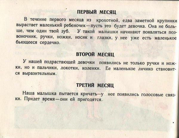 25_book_52287
