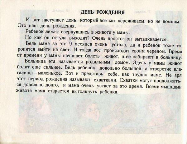 31_book_60570