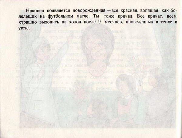 33_book_32789