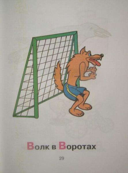 spravochnik-0009