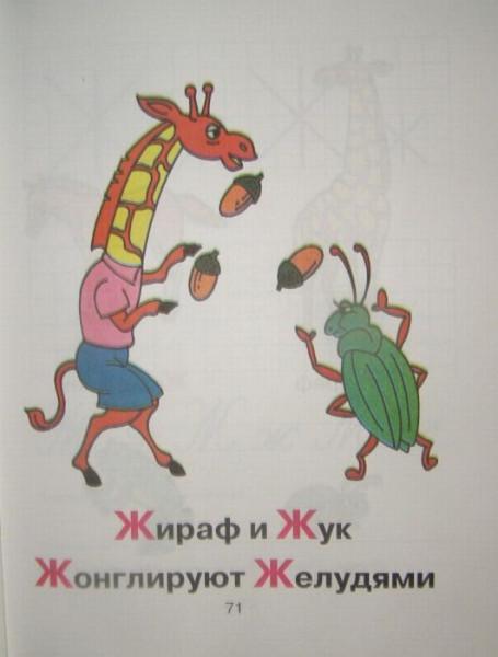 spravochnik-0019