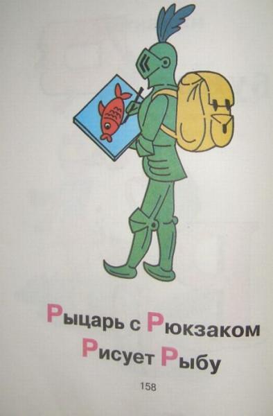 spravochnik-0031