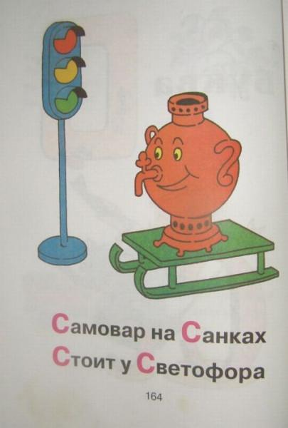 spravochnik-0032
