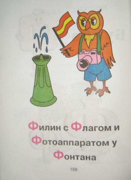 spravochnik-0035
