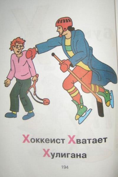 spravochnik-0036