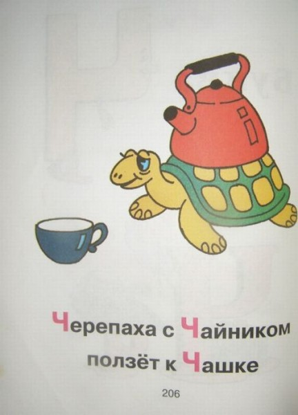 spravochnik-0038